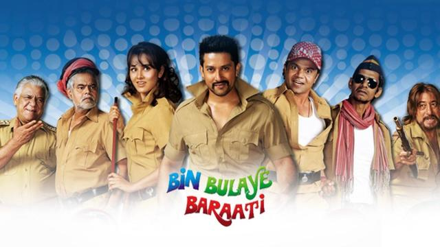 bin bulaye baraati watch full movie online free
