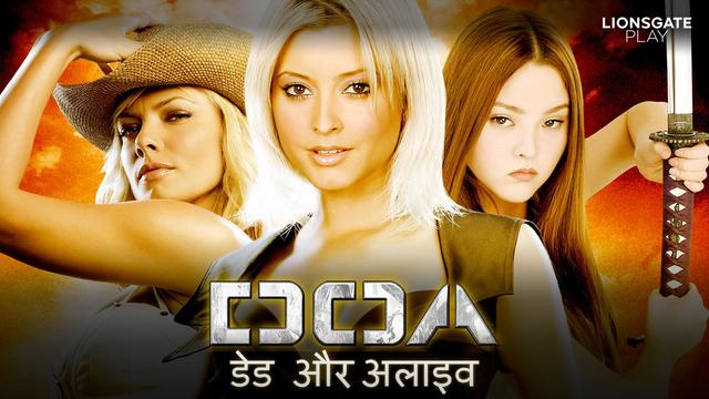 Watch Doa Dead Or Alive Hindi Full Movie Online In Hd For Free