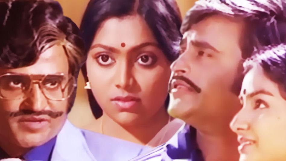 Image result for Netrikkan